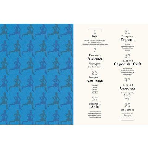 Книга Історіум - Нельсон Джо - /*Photo|product*/